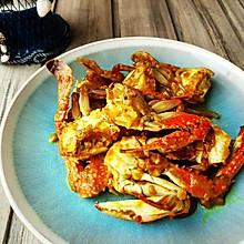 咖喱炒飞蟹