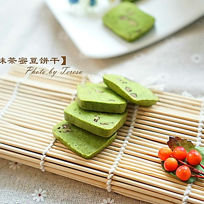 让茶韵圆你的夏日美食梦——抹茶蜜豆饼干