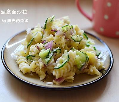 土豆泥意面沙拉