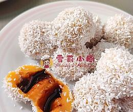 #麦子厨房#美食锅#娘惹糯米椰丝球的做法