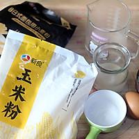 奶香黑芝麻玉米水煎包:的做法图解1