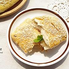 椒盐油酥饼#相约MOF#