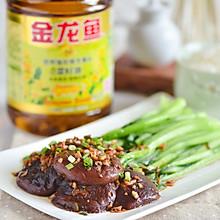 香菇油菜心#金龙鱼营养强化维生素A新派菜油#