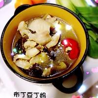 大喜大牛肉粉试用:双椒酸菜鱼的做法图解13