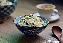 咸肉菜饭# 我要上首页清爽家常菜#的做法