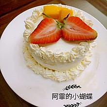 四寸淡奶油蛋糕