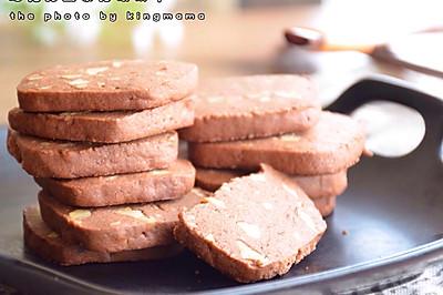 巧克力坚果方块饼干#美的烤箱菜谱#