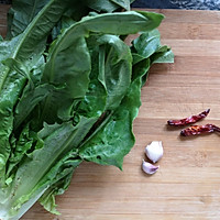 #花10分钟,做一道菜!#素炒油麦菜的做法图解1