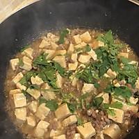 家常烩豆腐的做法图解16
