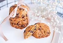 快手甜品——美式巧克力软曲奇的做法