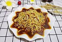 蚝油金针菇的做法