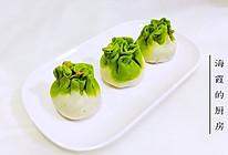 小清新的翡翠饺子的做法