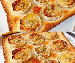 #我们约饭吧#蜂蜜香蕉烤吐司的做法