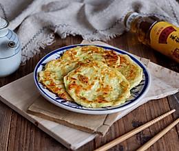 西葫芦饼#金龙鱼外婆乡小榨菜籽油 外婆的时光机#的做法