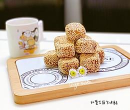红薯芝麻方块酥(又香又软糯)的做法