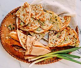 葱油饼的极简便做法的做法