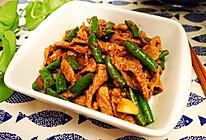 经典家常菜—杭椒牛柳的做法