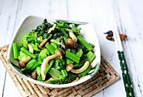 蚝油蟹味菇炒青菜的做法