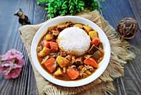 #吃货打卡季#比餐厅还好吃的咖喱牛肉饭的做法