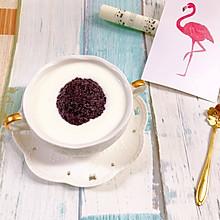酸奶紫米露#花10分钟,做一道菜!#