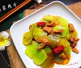 莴苣肉片的做法