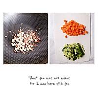 #钟于经典传统味#简单美味宫保鸡丁,很受欢迎的一道菜!的做法图解3