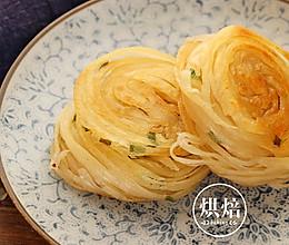 麻辣花椒香葱盘丝饼 层次分明酥脆香松的做法