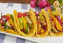 墨西哥塔克(鸡肉卷饼)|食空的做法