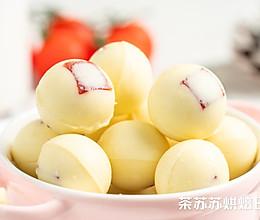 酸奶山楂球的做法