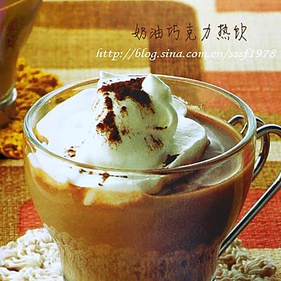 奶油巧克力熱飲