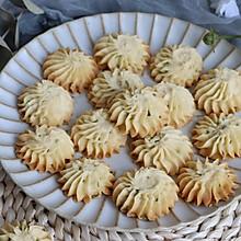 咸香酥脆,葱香四溢的葱香曲奇饼干#我们约饭吧#