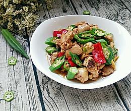 秋葵炒鸡腿肉的做法