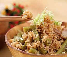 豆角焖饭 饭菜肉一锅出,香到舔碗底的懒人饭!的做法