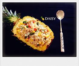 【减脂增肌】鸡胸菠萝饭的做法