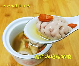 姜片枸杞炖猪脑的做法