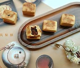 #馅儿料美食,哪种最好吃#凤梨酥的做法