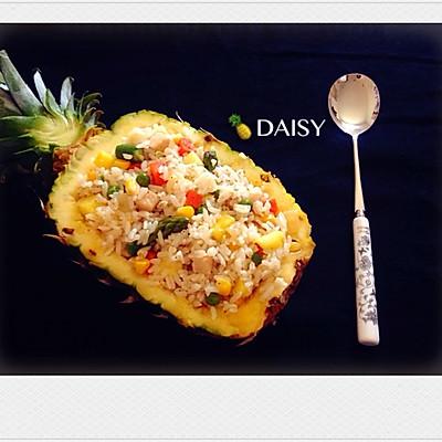 【减脂增肌】鸡胸菠萝饭