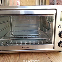 小圆饼干#东菱电子烤箱#的做法图解1