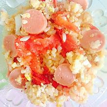 西红柿闷饭