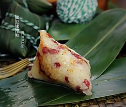 蜜豆蜜枣粽的做法