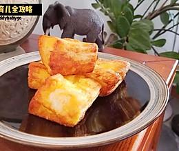 孕妇早餐 10分钟快手酸奶西多士的做法
