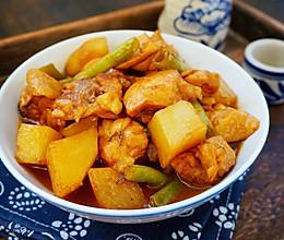 #橄榄中国味 感恩添美味#鸡腿炖土豆的做法
