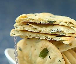 海带酥脆饼干# 九阳烘焙剧场#的做法