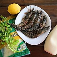 柠檬香烤芝士大虾的做法图解1