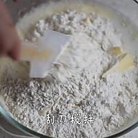 北海道吐司 | 手工揉出手套膜的做法图解1