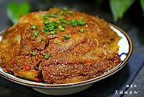 土豆粉蒸肉的做法