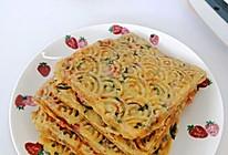 西红柿鲜虾饼的做法