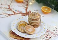 #安佳食力召集,力挺新一年# 香橙曲奇,酥脆可口,果香浓郁的做法