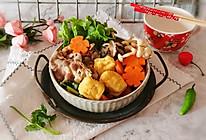 番茄羊肉火锅的做法