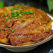 土豆粉蒸肉
